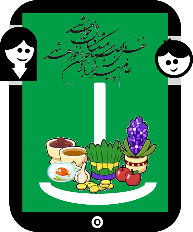 Online Persian School